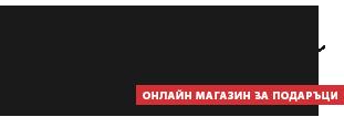 РЕГАЛИТО - ОНЛАЙН МАГАЗИН ЗА ПОДАРЪЦИ